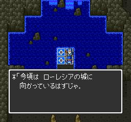 ドラゴンクエストⅡ 勇者の泉~合流~湖の洞窟~銀の鍵016