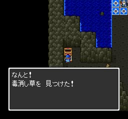 ドラゴンクエストⅡ 勇者の泉~合流~湖の洞窟~銀の鍵017