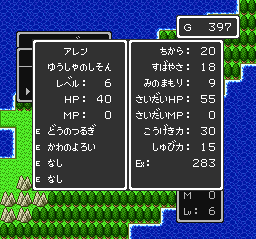 ドラゴンクエストⅡ 勇者の泉~合流~湖の洞窟~銀の鍵018