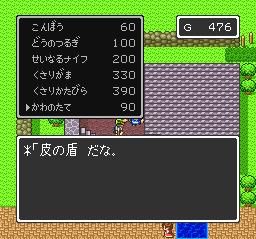 ドラゴンクエストⅡ 勇者の泉~合流~湖の洞窟~銀の鍵028
