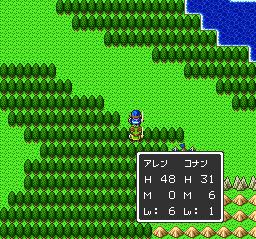 ドラゴンクエストⅡ 勇者の泉~合流~湖の洞窟~銀の鍵030