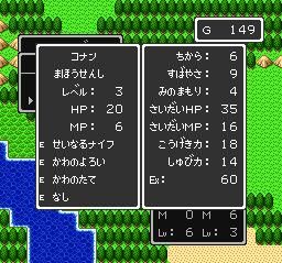 ドラゴンクエストⅡ 勇者の泉~合流~湖の洞窟~銀の鍵032