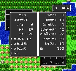 ドラゴンクエストⅡ 勇者の泉~合流~湖の洞窟~銀の鍵036