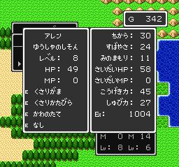 ドラゴンクエストⅡ 勇者の泉~合流~湖の洞窟~銀の鍵039