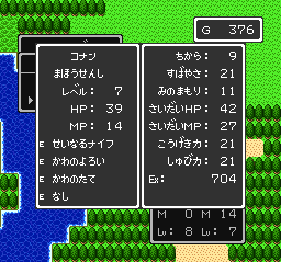 ドラゴンクエストⅡ 勇者の泉~合流~湖の洞窟~銀の鍵040