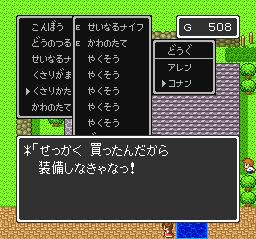 ドラゴンクエストⅡ 勇者の泉~合流~湖の洞窟~銀の鍵041