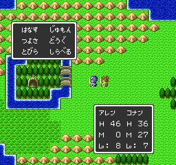 ドラゴンクエストⅡ 勇者の泉~合流~湖の洞窟~銀の鍵045