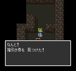 ドラゴンクエストⅡ 勇者の泉~合流~湖の洞窟~銀の鍵050