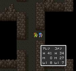 ドラゴンクエストⅡ 勇者の泉~合流~湖の洞窟~銀の鍵056