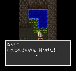 ドラゴンクエストⅡ 勇者の泉~合流~湖の洞窟~銀の鍵057