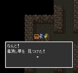 ドラゴンクエストⅡ 勇者の泉~合流~湖の洞窟~銀の鍵059
