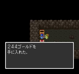 ドラゴンクエストⅡ 勇者の泉~合流~湖の洞窟~銀の鍵062