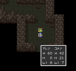 ドラゴンクエストⅡ 勇者の泉~合流~湖の洞窟~銀の鍵064