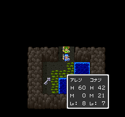 ドラゴンクエストⅡ 勇者の泉~合流~湖の洞窟~銀の鍵065