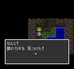 ドラゴンクエストⅡ 勇者の泉~合流~湖の洞窟~銀の鍵066