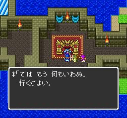 ドラゴンクエストⅡ 竜王の城048