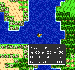 ドラゴンクエストⅡ 竜王の城終了~大灯台002