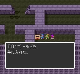 ドラゴンクエストⅡ 竜王の城終了~大灯台025