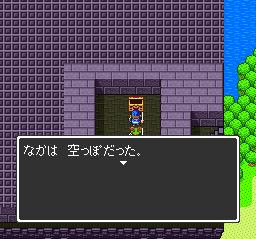 ドラゴンクエストⅡ 竜王の城終了~大灯台070