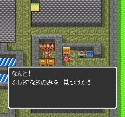Dragon_Quest_I__II_(J)000_20101101134108.png