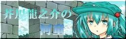 bn_20100913004828.jpg