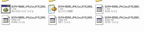 WS000001_20111127163244.jpg