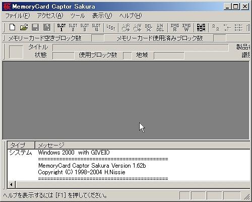 WS000006_20111215205941.jpg