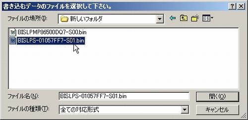 WS000008_20111215210016.jpg