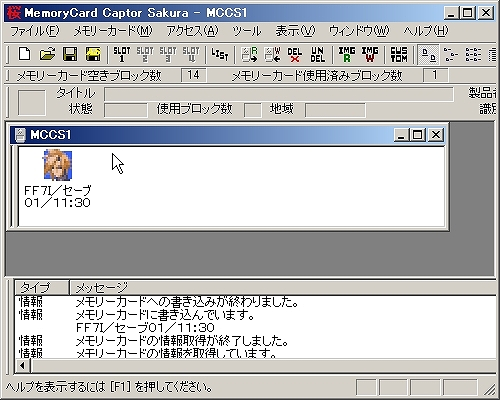 WS000010_20111215210046.jpg