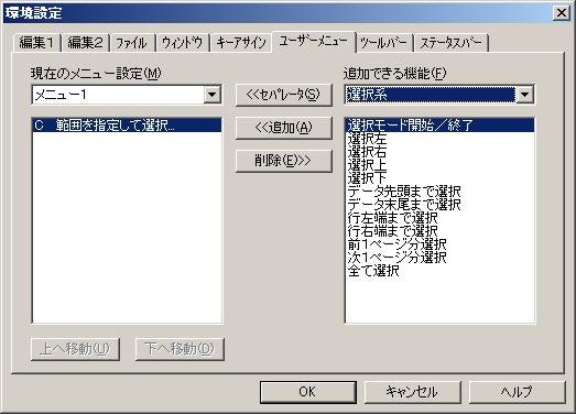 kankyo.jpg
