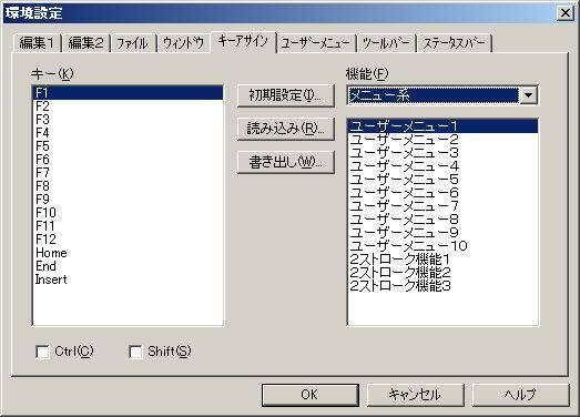 keyasa.jpg