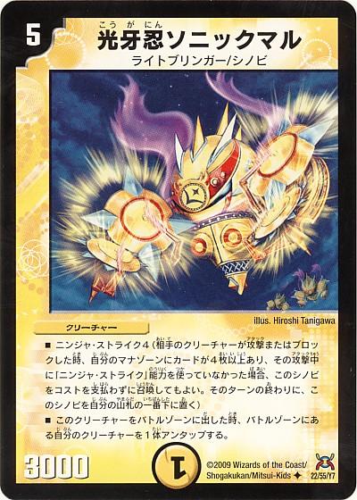 card73714898_1.jpg