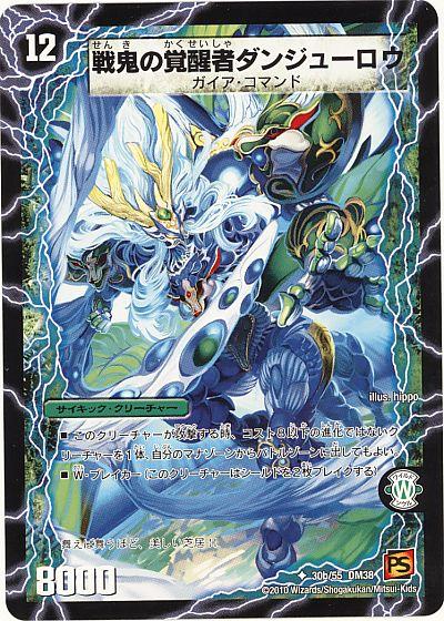 card73715136_1.jpg