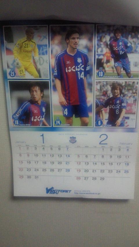 甲府カレンダー2012 (2)