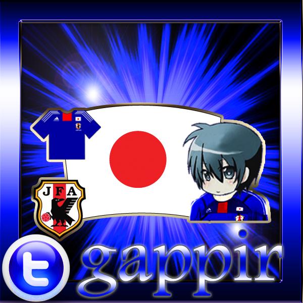 daihyou.jpg