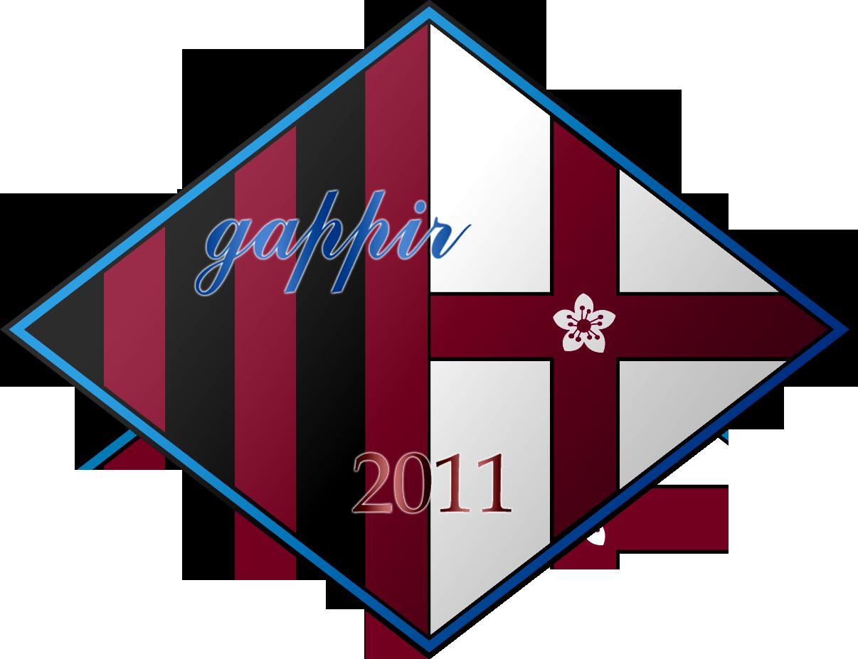 gappir-logo.png