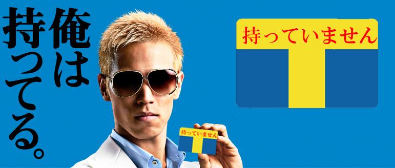 honda-mintia5.jpg