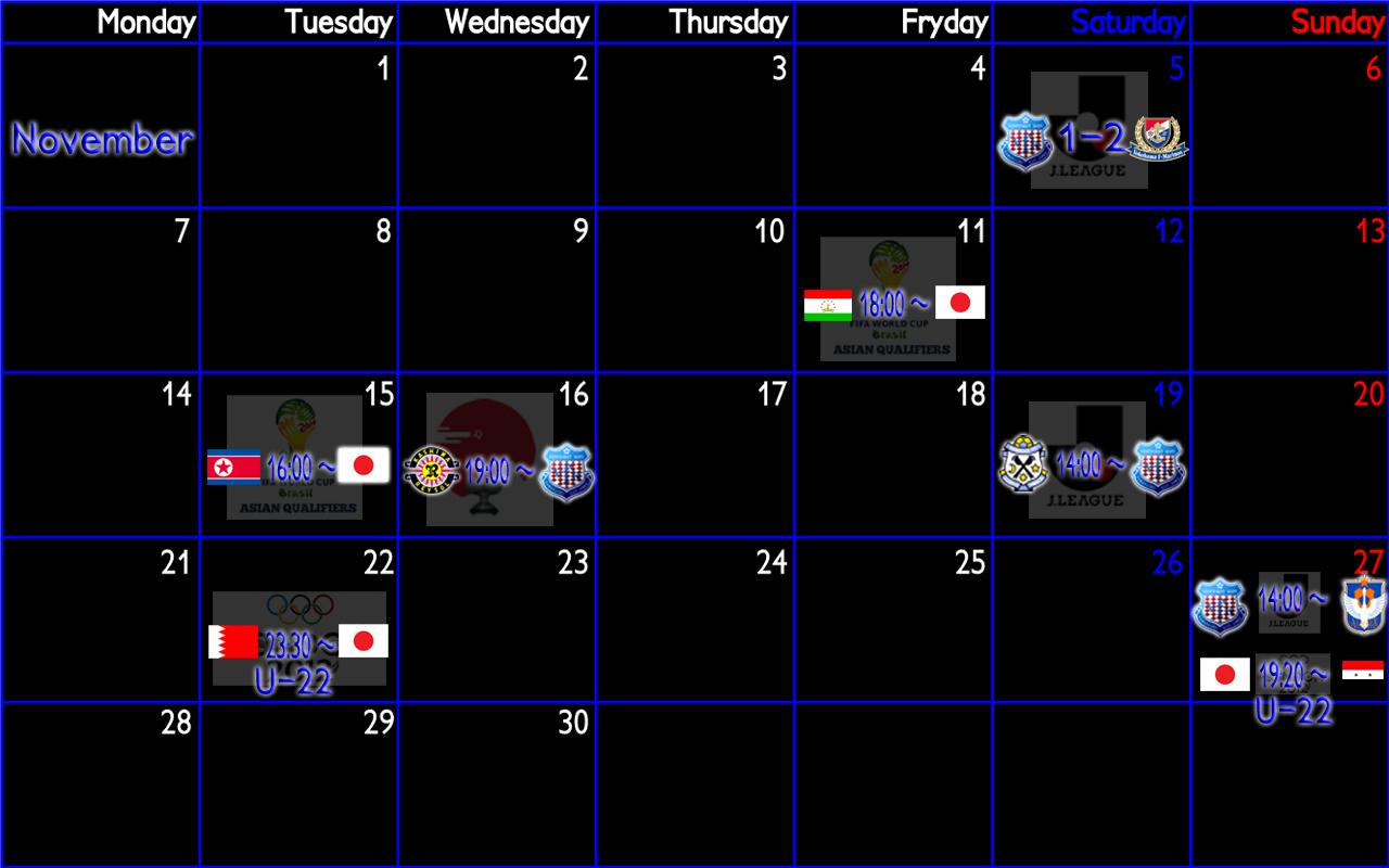 kofu-calendar-11.jpg