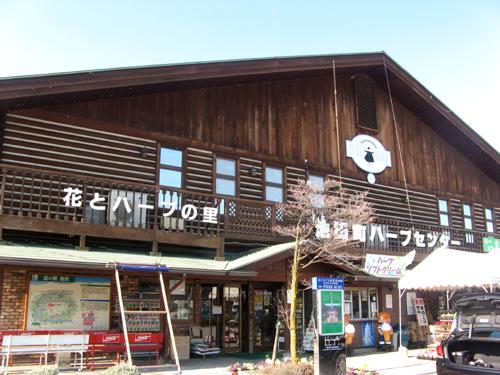 池田町ハーブガーデン-2
