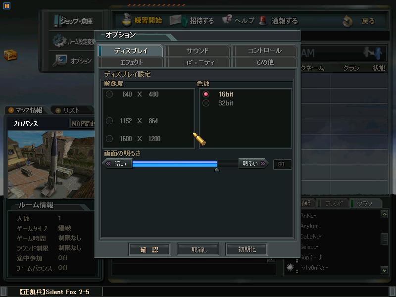 ScreenShot_497.png