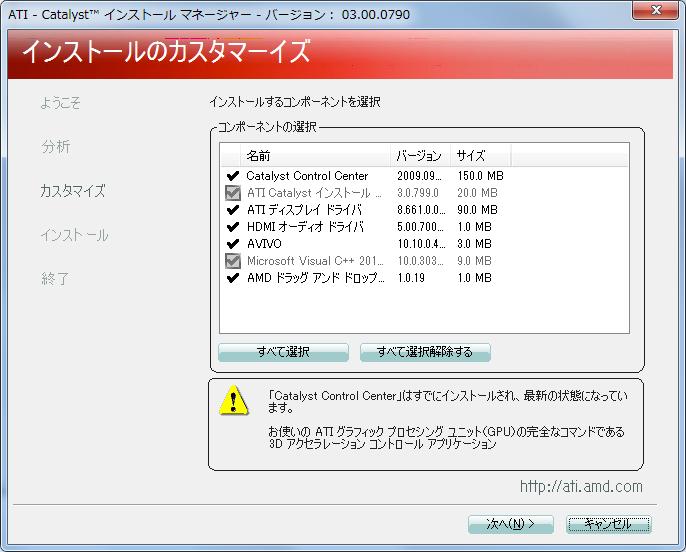 Windows 10 amdsata のイベントID 129 デバイス …