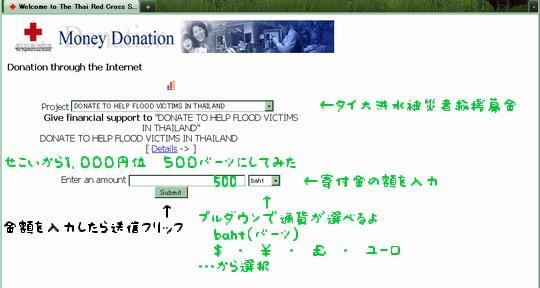 1110_thai01.jpg