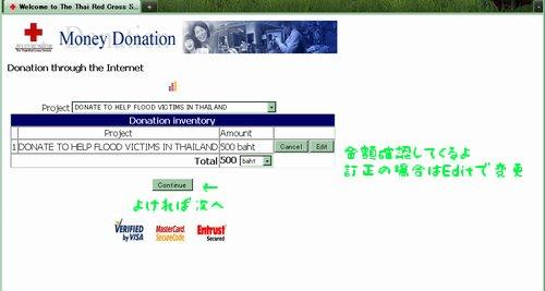 1110_thai02.jpg