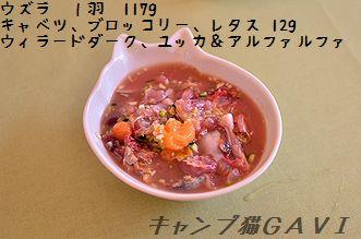 130912_5510.jpg