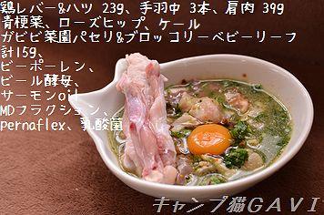 131018_7068.jpg