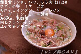131024_7223.jpg