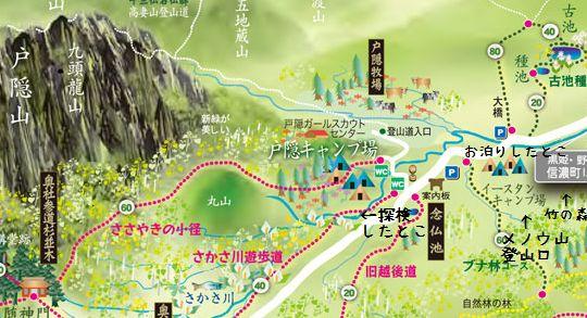 TogakushiKodou2.jpg