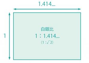 20141103-0.jpg