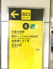 20141110-5.jpg