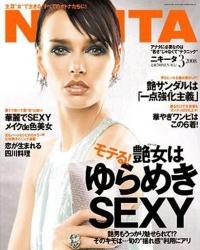 ニキータ艶女2 のコピー